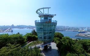 월미공원 항공VR영상